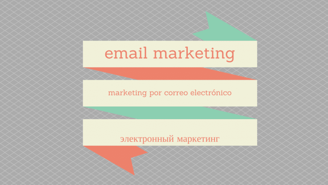 4 consejos para hacer email marketing en múltiples idiomas
